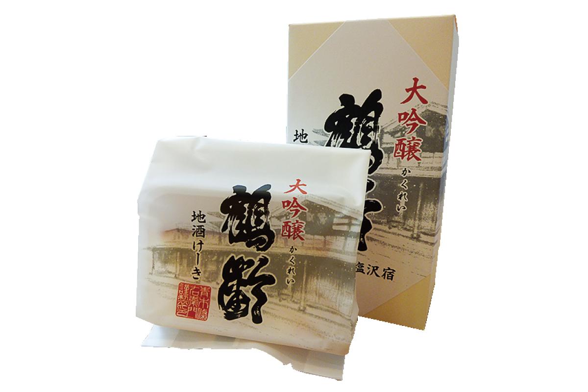 アオキ菓子店 大吟醸 鶴齢 地酒ケーキ