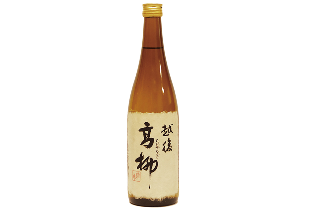 石塚酒造 姫の井 越後高柳 本醸造