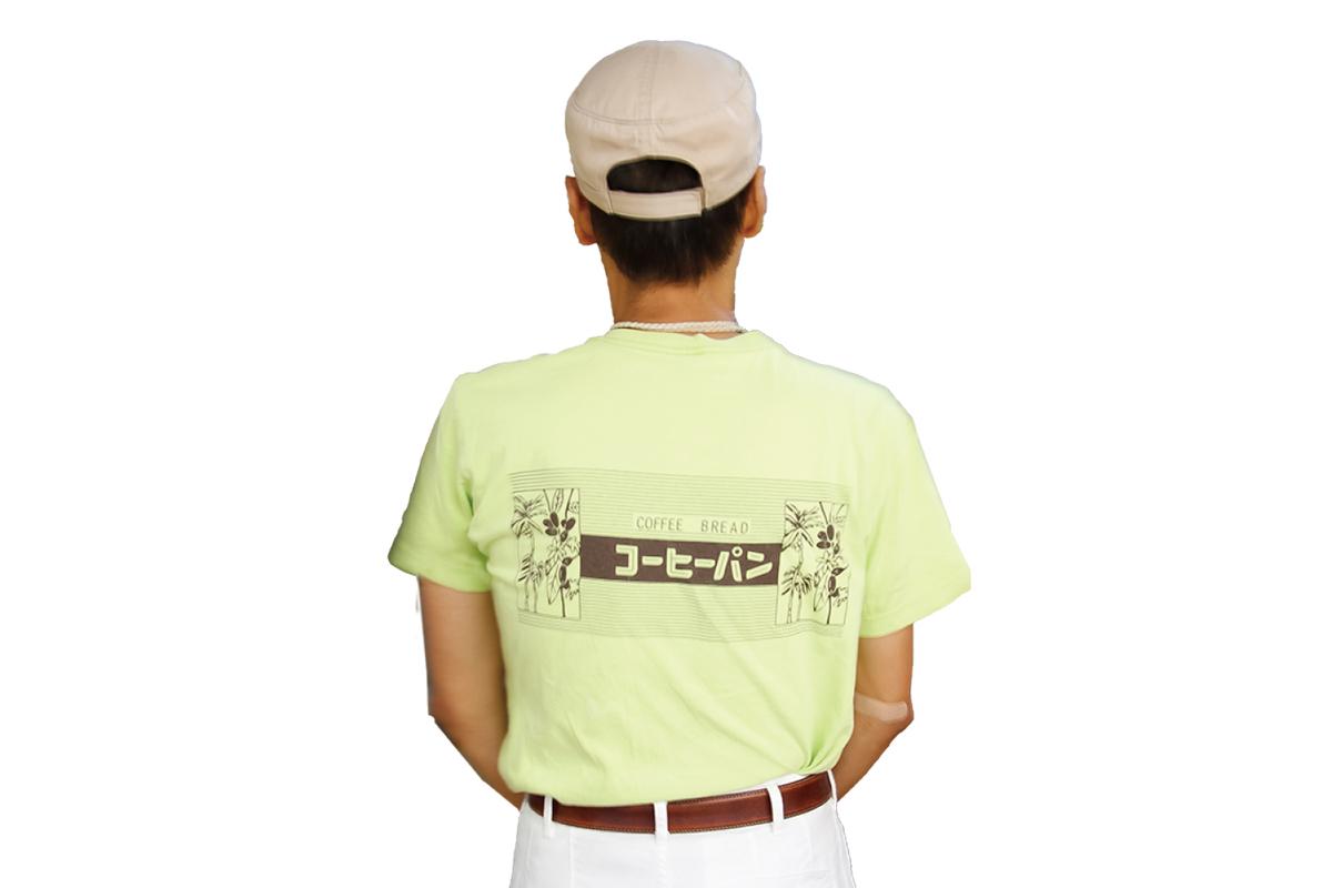 松屋 コーヒーパンTシャツ
