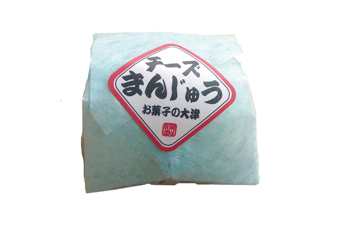 大津菓子店3 チーズまんじゅう