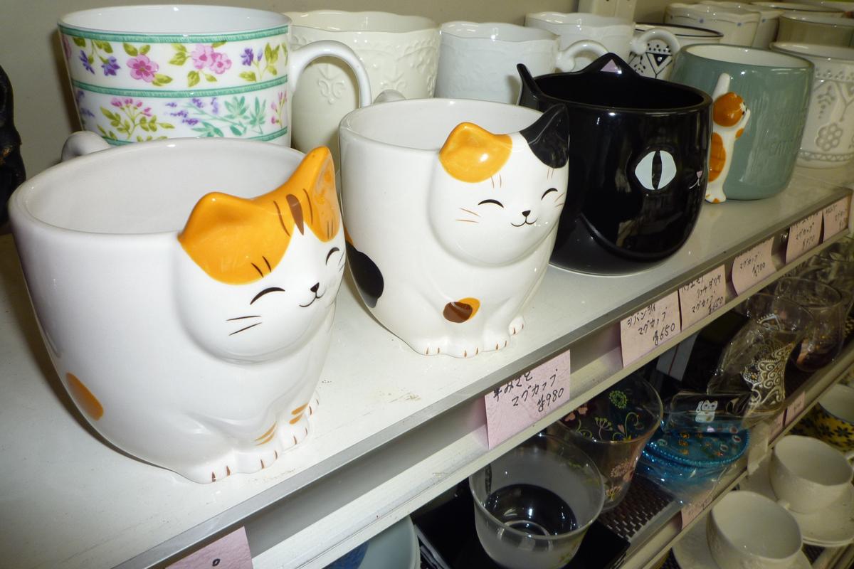 河田屋土産店 猫モノ食器